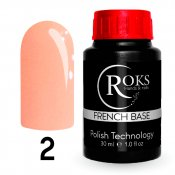 Камуфлирующая база Roks (Opium) French Rubber Base 2 30 мл