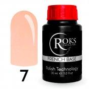 Камуфлирующая база Roks (Opium) French Rubber Base 7 30 мл