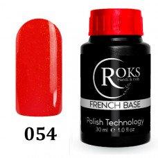 Камуфлирующая база для гель-лака Roks (Opium) French Rubber Base 54 30 мл