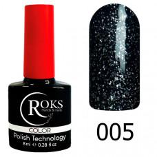 Гель-лак Roks 005 Color купить в Украине, подарок в каждом заказе - shellnail.com.ua