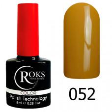 Гель-лак Roks 052 серии Color 8 мл