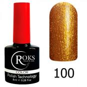 Гель-лак Roks Color 100 Тёмный золотистый