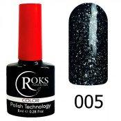 Гель-лак Roks Color 005 Чёрно-серый шиммер