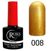 Гель-лак Roks Color 008 Золотистый шиммер