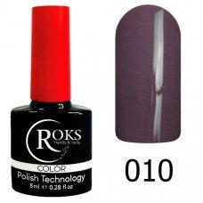 Гель-лак Roks 010 Тёмный шоколад серии Color 8 мл