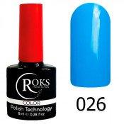 Гель-лак Roks Color 026 Сине-голубой