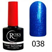 Гель-лак Roks Color 038 Тёмно-синий с мелким песком