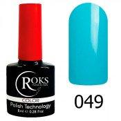 Гель-лак Roks Color 049 Тёмная мята
