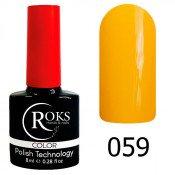 Гель-лак Roks Color 059 Жёлто-оранжевый