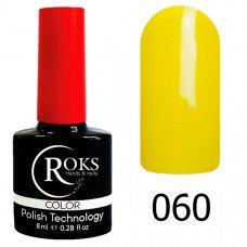 Гель-лак Roks 060 Насыщенный жёлтый серии Color 8 мл
