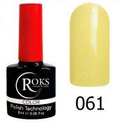 Гель-лак Roks Color 061 Молочно-жёлтый