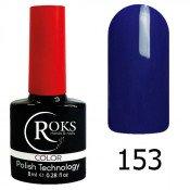 Гель-лак Roks Color 153 Чёрная смородина