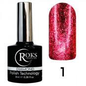 Гель-лак Roks (Opium) Diamond №1 Темно-красный