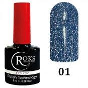 Светоотражающий гель-лак Roks NIGHT STARS 001 серебристо-голубой 8 мл
