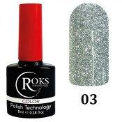 Светоотражающий гель-лак Roks NIGHT STARS 003 серебристый 8 мл