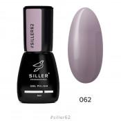 Гель-лак Siller 062 бледно-ежевичный 8 мл