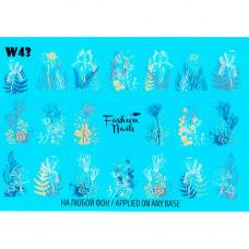 Слайдер для ногтей W0043