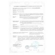 Сертификаты качества GGA