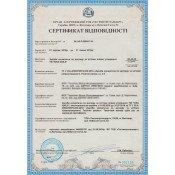 Сертификат качества на материалы Kira Nails