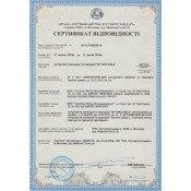 Сертификат качества на маникюрные и педикюрные инструменты Kira Nails