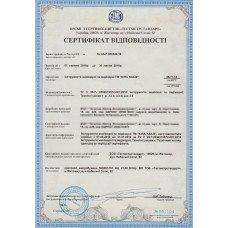 """Сертификат качества на маникюрные и педикюрные инструменты TM """"Kira Nails"""""""