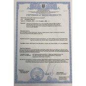 Сертификаты качества лампы SUN